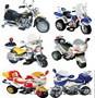 Детские велосипеды и мотоциклы на аккумуляторах