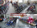 Велосипеды новые и подержанные.