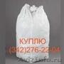 Еврокубы,  канистры,  мешки. в Перми