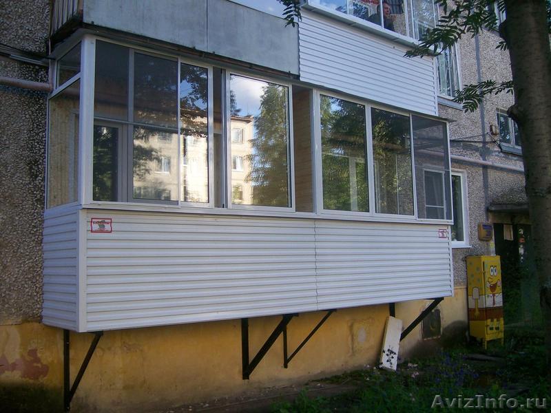 Строительство балкона - балкон с нуля г. кривой рог *сергей .