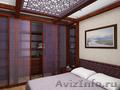 Дизайн малогабаритных квартир,  тесных квартир,  зонирование,  добавление комнаты