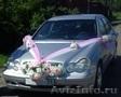 Mercedes C200 для свадебного кортежа