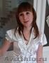 Ищу работу репетитора русского языка или литературы