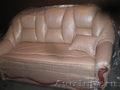 Мягкая мебель из натуральной кожи. - Изображение #2, Объявление #569471