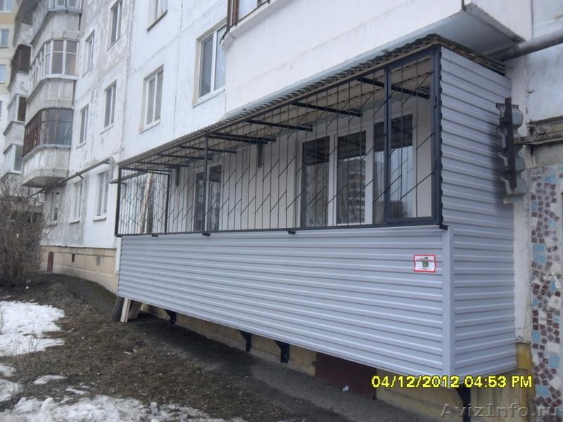 Строительство балконов и лоджий на 1 этажах регистрацией пер.