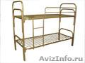 кровати металлические одноярусные для санаториев,  двухъярусные для рабочих,  опт