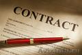 Обеспечение гос.контракта в виде банковской гарантии