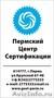 Разработка,  согласование и регистрация  Технических Условий (ТУ)