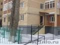 Пермь,  Мира,  8 б,  офис в аренду