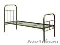 кровати металлические для больницы, кровати для пансионата, кровати армейские - Изображение #7, Объявление #904177