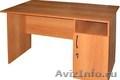 Стол письменный для дома и офиса - Изображение #3, Объявление #949369