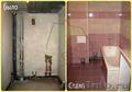 Ремонт квартир,  коттеджей и офисов. Строительство коттеджей и бань.