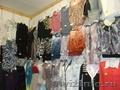 Магазин детской и женской одежды