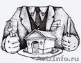 Консультации по кредитам,  жкх - бесплатно