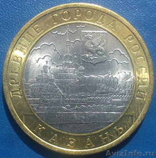 Юбилейные монеты пермь lati 1926