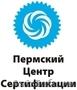 Переоборудование транспортных средств под ключ, Объявление #1262200