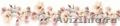 Матовые кухонные фартуки мдф - Изображение #2, Объявление #1489246