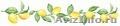 Матовые кухонные фартуки мдф - Изображение #3, Объявление #1489246