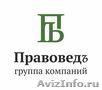 Бухгалтерские услуги в Перми