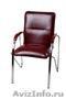 Стулья для учебных учреждений,  Офисные стулья от производителя,  стулья ИЗО - Изображение #6, Объявление #1492196