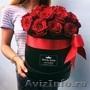 Цветочный магазин Royal Rose