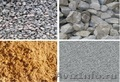 ПГС,  песок,  грунт,  отсев,  гравий,  щебень,  керамзит,  бетон товарный,  раствор ГОСТ