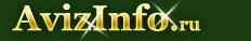 Коробка Отбора Мощности на Раздаточную Коробку а/м Газ-66 в Перми, продам, куплю, авто запчасти в Перми - 1130594, perm.avizinfo.ru
